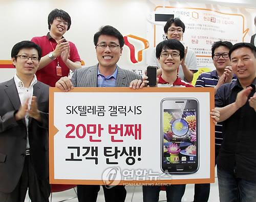 200,000 Samsung Galaxy S sold in under 10 days