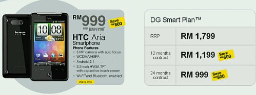 DiGi offers HTC Aria from RM999 on DG Smart Plan