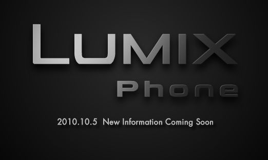 Everyone get ready for a Lumix Phone