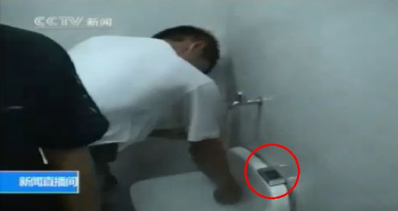 Man drops phone into toilet, nearly loses hand