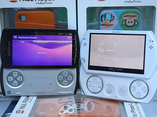 Sony Ericsson Xperia Play: More pictures and videos emerge