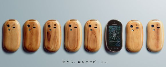Best mobile phone ad we've seen. Ever!