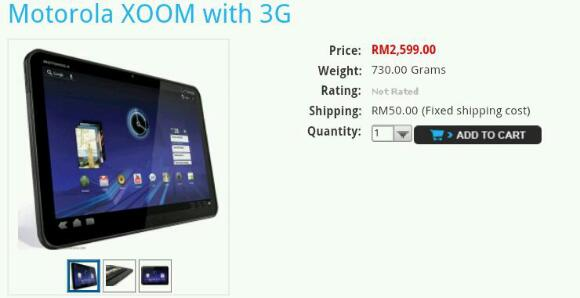 Motorola Xoom 3G now available for RM2599