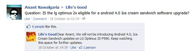 World's first dual-core Android not getting Ice Cream Sandwich
