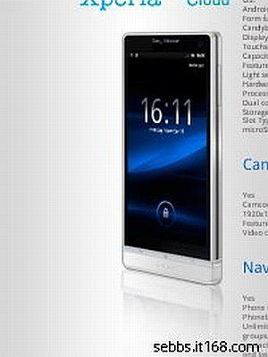 Sony Ericsson Nozomi with Android 4.0 leaked