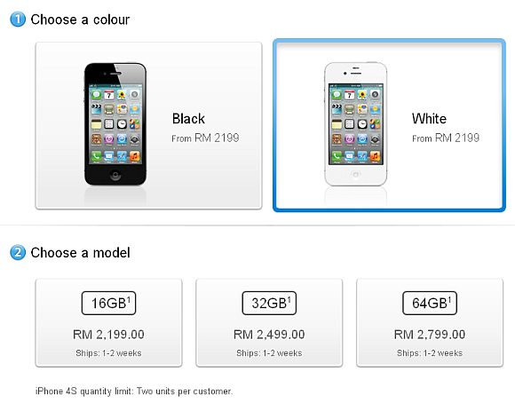 iPhone 4S now available on Apple Online Store