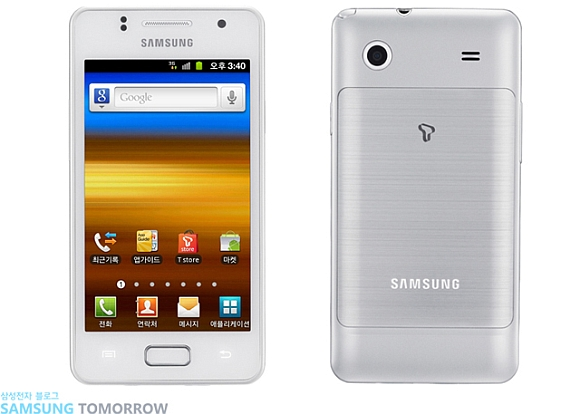 Samsung introduces latest value-packed Android smartphone