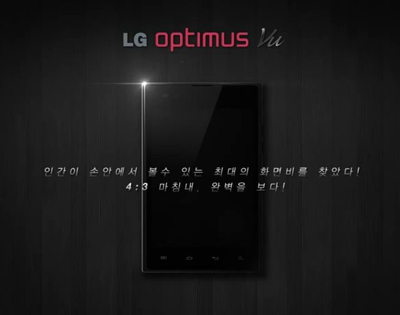 LG teases 5″ Optimus Vu with 4:3 aspect ratio display