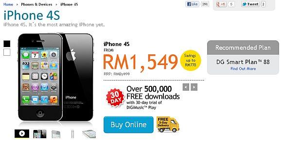 DiGi IPhone 4S