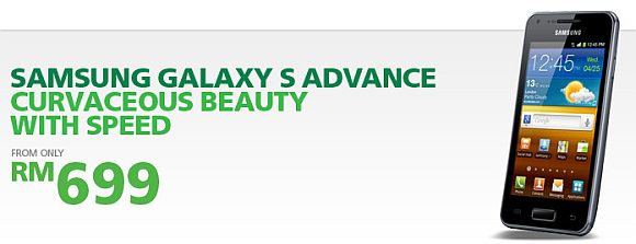 Samsung Galaxy S Advance Maxis