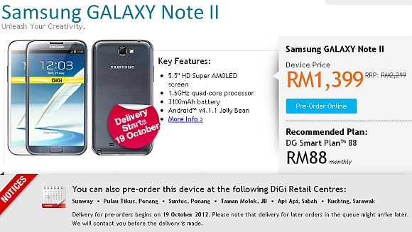 DiGi starts Samsung Galaxy Note II pre-order from RM1,399