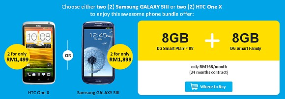 121215-digi-double-deal-one-x-galaxy-s3