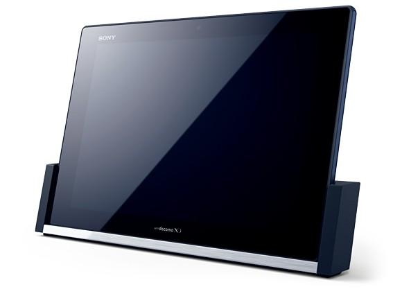 130122-sony-xperia-tablet-z-05