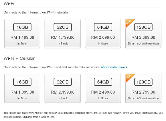 130205-apple-malaysia-ipad-4-128GB