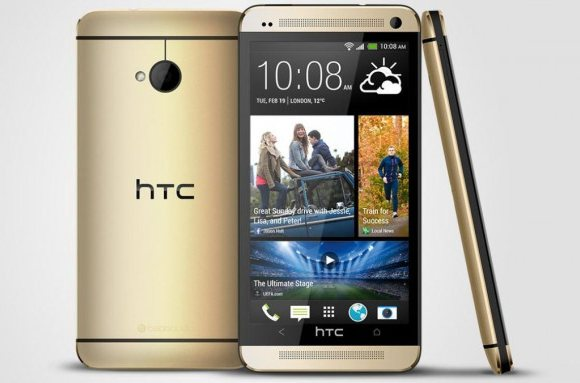 131125-htc-one-gold-colour-officially-announced