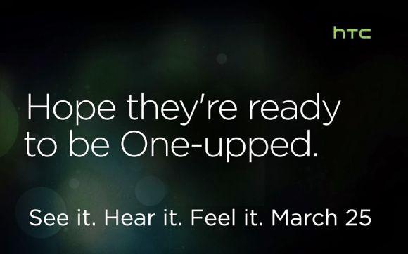 140226-HTC-Teaser-s
