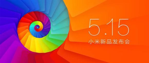 Xiaomi launching something next week. Could this be their new Mi3S flagship smart phone?