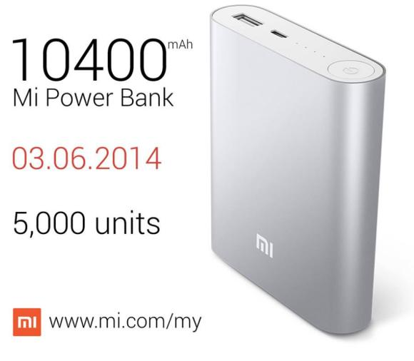 Xiaomi kicks off 3rd round of sales next Tuesday with 5,000 units of Mi Power Bank