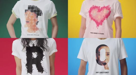 UNIQLO's lets you design your own T-shirt on a smart phone with UTme!