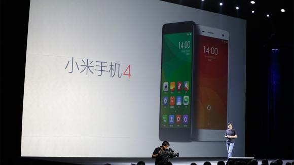 Xiaomi reveals its best ever smartphone, the Mi 4