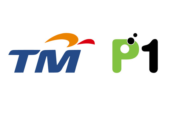 TM-P1 Deadline Extended Due to Pending MCMC Approval