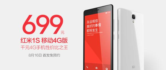 Xiaomi releases Redmi 1S 4G in China this Saturday