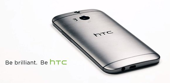 HTC tells you, it knows how to make beautiful phones