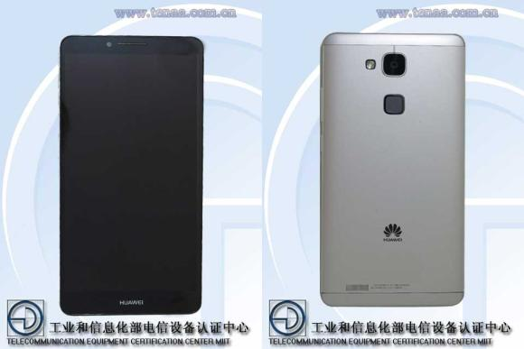 Photos of Huawei Ascend Mate 7 appear ahead of launch