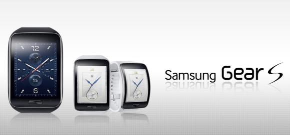 Samsung Gear S officially announced as its standalone smart watch with 3G