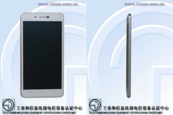 Vivo X5 Max aims to grab the thinnest smart phone title away from OPPO