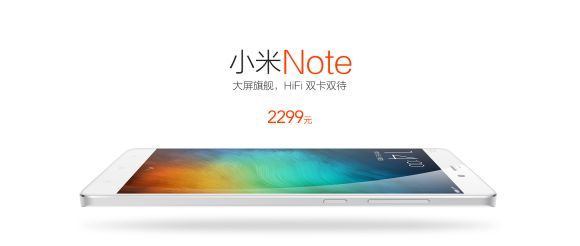 Xiaomi announces the Mi Note and Mi Note Pro. Takes the fight straight to Apple's iPhone 6 Plus