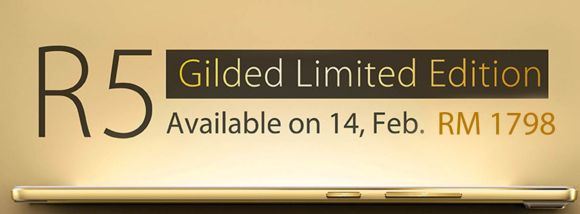150203-oppo-r5-gilded-edition-price