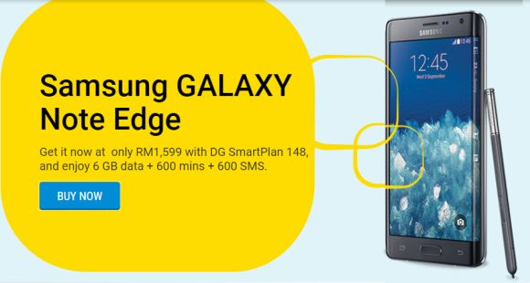 Samsung Galaxy Note Edge is now available with Digi