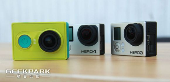 Xiaomi Yi Action camera compared with the GoPro