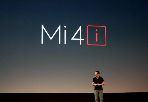 Watch the Xiaomi Mi 4i launch event in 14 Minutes