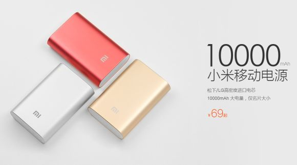Xiaomi's new 10,000mAh Power bank is smaller and lighter than before