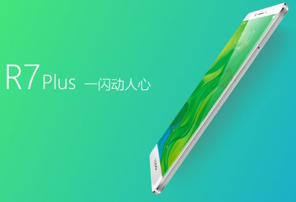 150520-oppo-r7-plus-official-01