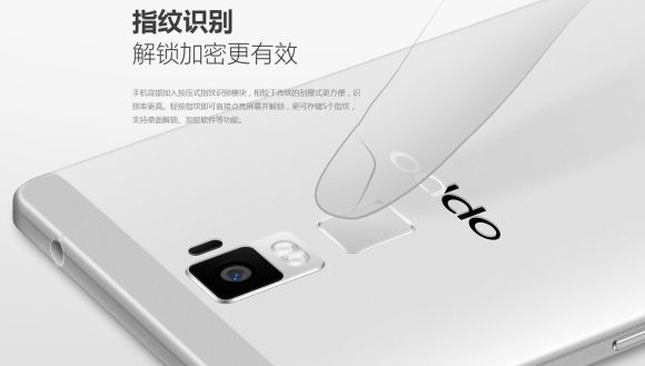 150520-oppo-r7-plus-official-03