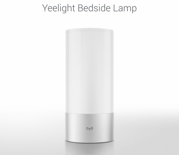 Xiaomi has a smart bedside lamp that lights up in 16 million colours