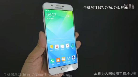 Galaxy A8 revealed in full hands-on. Thinnest Samsung smart phone at under 6mm.