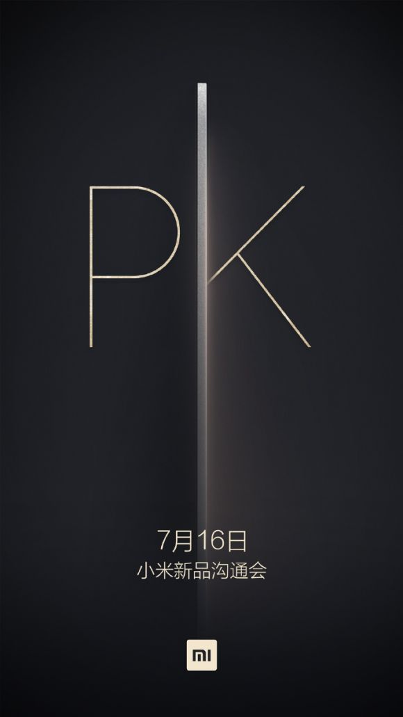 150713-xiaomi-pk-launch-16th-july-02