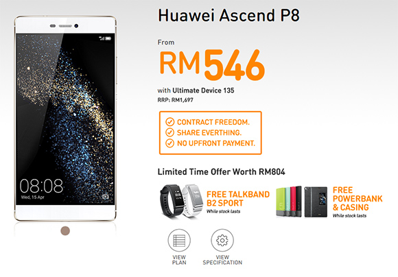 U Mobile offers the Huawei P8 from RM546