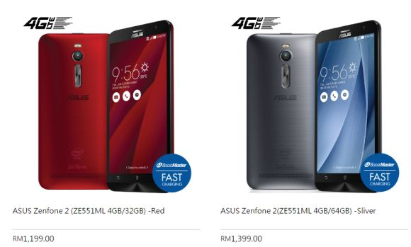 ASUS Malaysia increases the price of its high-spec Zenfone 2