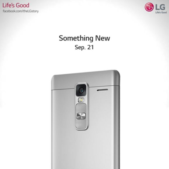 LG's unknown phablet possibly to be outed on the 21st of September