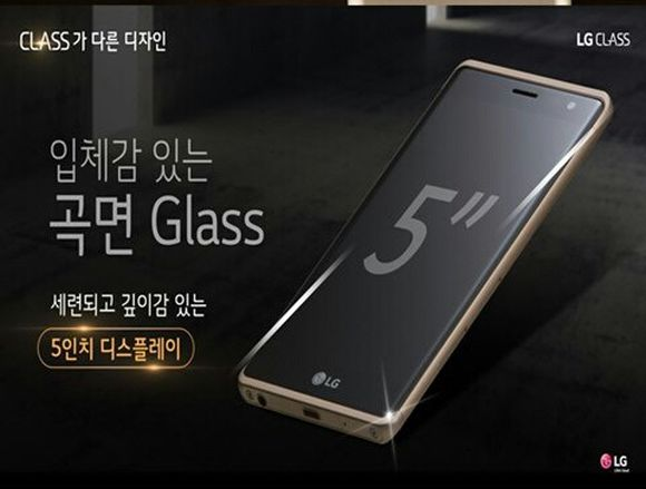 LG's rumoured phablet may not be one after all