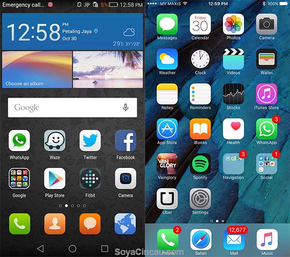 151030-Huawei-EMUI-Apple-Designer-09