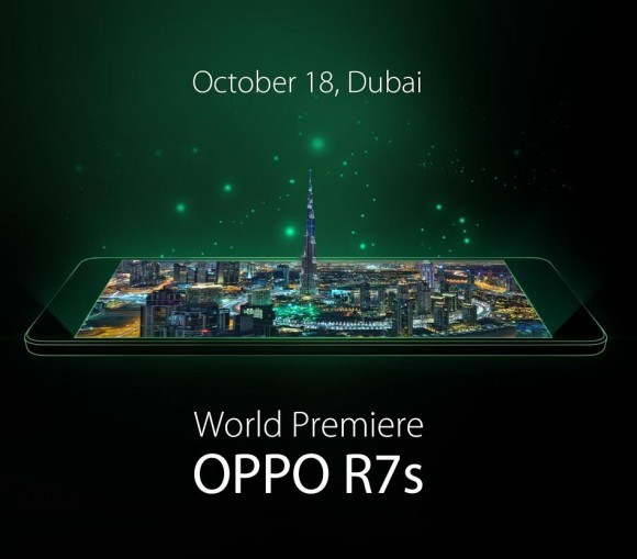 The OPPO R7s to debut October 18th at GITEX