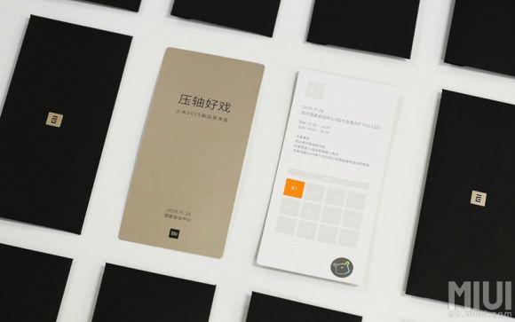 151123-Xiaomi-WWKSF-02