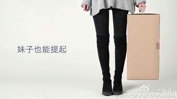 151123-Xiaomi-WWKSF-04