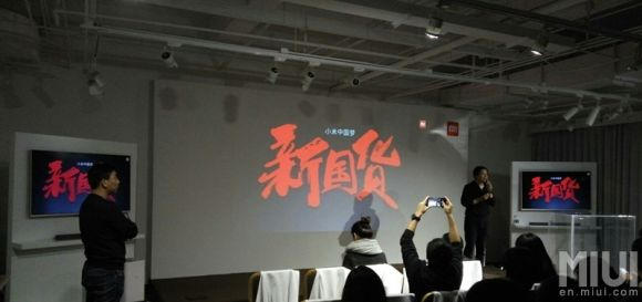 151123-Xiaomi-WWKSF-05